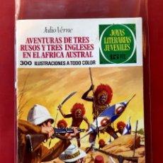 Tebeos: JOYAS LITERARIAS Nº 28 PRIMERA EDICIÓN CON LABERINTO ROJO. Lote 196357137
