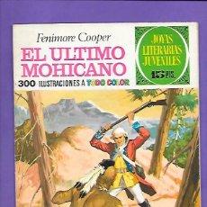 Tebeos: JOYAS LITERARIAS JUVENILES NUMERO 12 EL ULTIMO MOHICANO. Lote 196360773