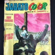 Tebeos: JABATO COLOR Nº 133 - FATIGADO, VER FOTOS. Lote 196782403