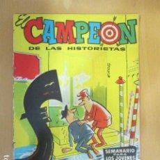 Tebeos: EL CAMPEON Nº 27 CON JABATO EN PAGINAS CENTRALES BRUGUERA. Lote 197048486