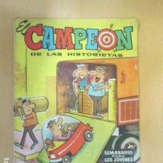 Tebeos: EL CAMPEON Nº 28 CON JABATO EN PAGINAS CENTRALES BRUGUERA. Lote 197048573