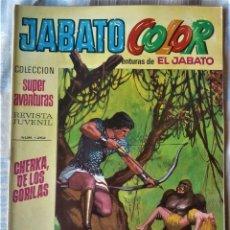 Tebeos: EL JABATO Nº 36 PRIMERA EPOCA. EN EXCELENTE ESTADO. Lote 197083818