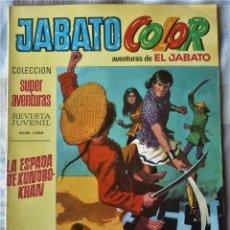Tebeos: EL JABATO Nº 38 PRIMERA EPOCA. EN EXCELENTE ESTADO. Lote 197084341