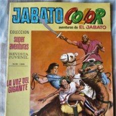 Tebeos: EL JABATO Nº 43 PRIMERA EPOCA. EN EXCELENTE ESTADO. Lote 197098978