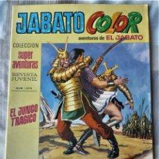 Tebeos: EL JABATO Nº 47 PRIMERA EPOCA. EN EXCELENTE ESTADO. Lote 197099250
