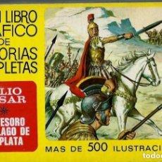 Tebeos: GRAN LIBRO GRAFICO DE HISTORIAS COMPLETAS NUMERO 4 ULTIMO - BRUGUERA 1975 1ª EDICION. Lote 197771760