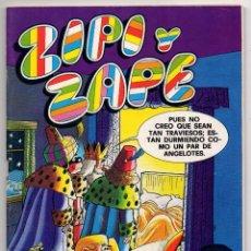 Tebeos: ZIPI Y ZAPE EXTRA NAVIDAD (BRUGUERA 1.978) CONSERVA EL POSTER CENTRAL.. Lote 198051871