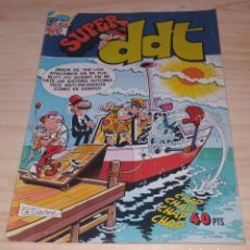 Tebeos: SUPER DDT NÚMERO 74. . Lote 198091707