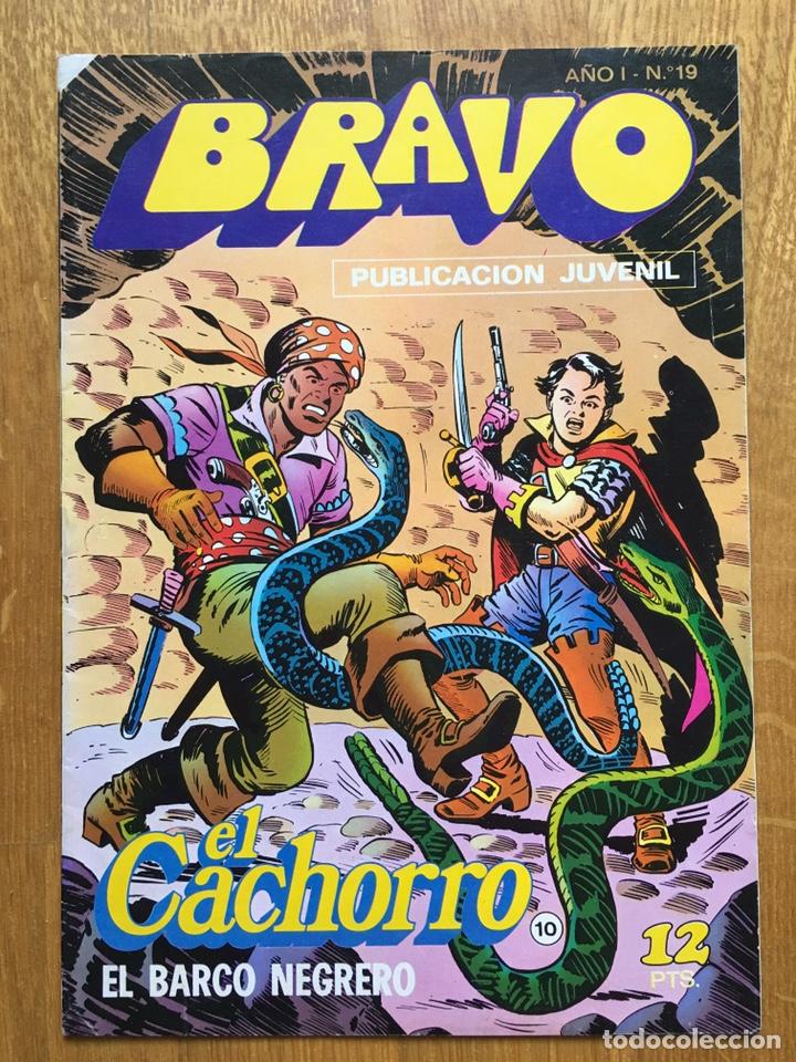 Tebeos: EL CACHORRO - BRAVO - LOTE DE 20 NÚMEROS - Foto 2 - 198200970