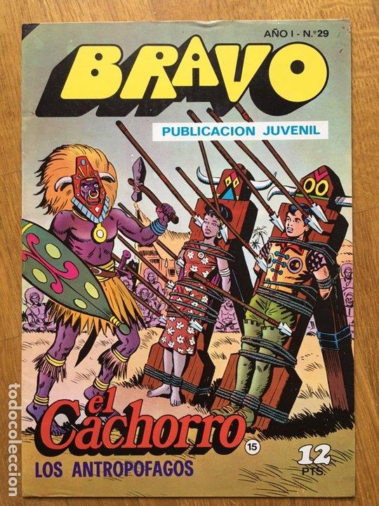 Tebeos: EL CACHORRO - BRAVO - LOTE DE 20 NÚMEROS - Foto 7 - 198200970