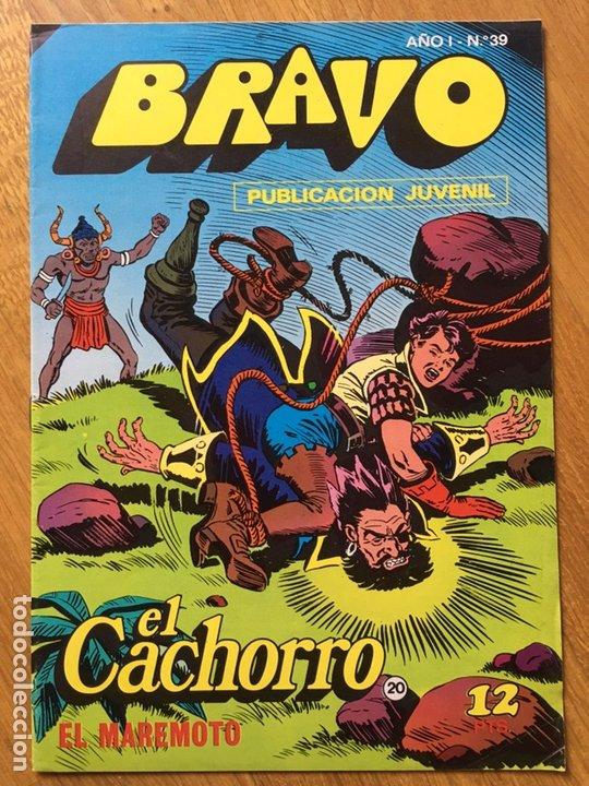 Tebeos: EL CACHORRO - BRAVO - LOTE DE 20 NÚMEROS - Foto 9 - 198200970