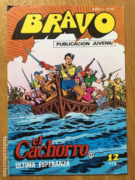 Tebeos: EL CACHORRO - BRAVO - LOTE DE 20 NÚMEROS - Foto 10 - 198200970