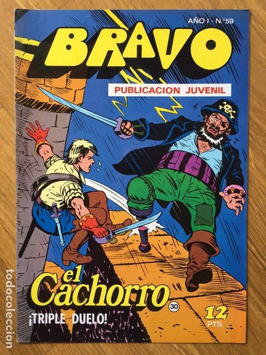 Tebeos: EL CACHORRO - BRAVO - LOTE DE 20 NÚMEROS - Foto 18 - 198200970