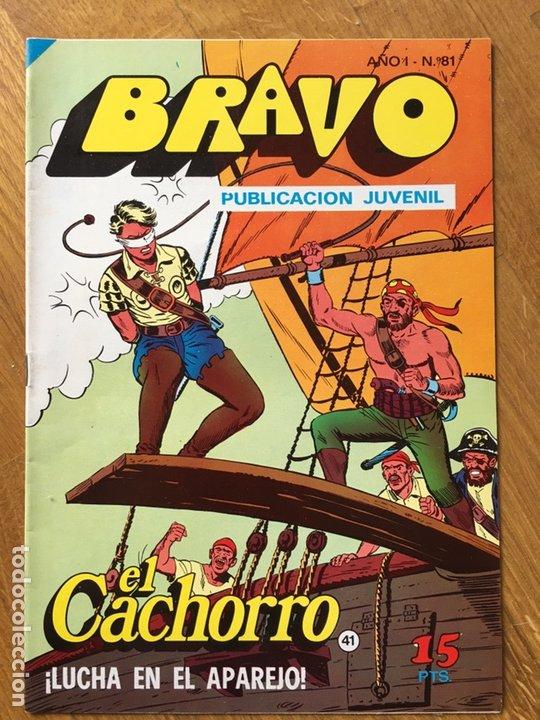 Tebeos: EL CACHORRO - BRAVO - LOTE DE 20 NÚMEROS - Foto 21 - 198200970