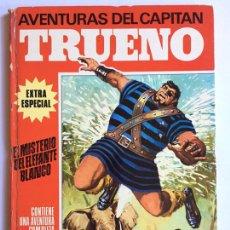 Tebeos: AVENTURAS DEL CAPITÁN TRUENO - EXTRA ESPECIAL - ALBUM ROJO - N. 1. Lote 198202915