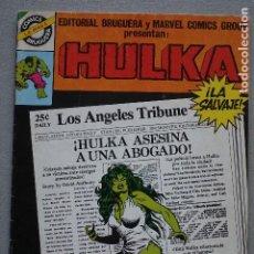 Giornalini: LA MASA Nº 24 BRUGUERA HULK. Lote 198234778