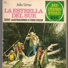 Tebeos: JOYAS LITERARIAS JUVENILES. Nº 33. LA ESTRELLA DEL SUR. (15 PTS. LABERINTO)BRUGUERA,1971.(P/B3). Lote 198401788
