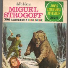 Tebeos: JOYAS LITERARIAS JUVENILES. Nº 1. MIGUEL STROGOFF. JULIO VERNE. BRUGUERA, 2ª EDC.1975.(P/B3). Lote 198404390