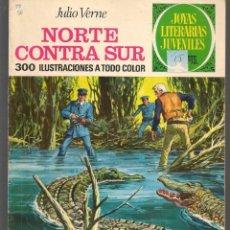 Tebeos: JOYAS LITERARIAS JUVENILES. Nº 56. NORTE CONTRA SUR. JULIO VERNE. BRUGUERA, 1972(P/B3). Lote 198406592