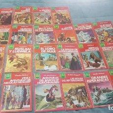 Tebeos: TEBEOS Y COMICS JOYAS LITERARIAS. Lote 198625921