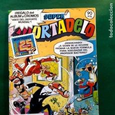Tebeos: SUPER MORTADELO Nº 152 CON LOS CROMOS ASES DEPORTE MUNDIAL VER FOTOS. Lote 199042497