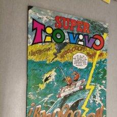 Livros de Banda Desenhada: SUPER TÍO VIVO Nº 34 / BRUGUERA 1975. Lote 199053337