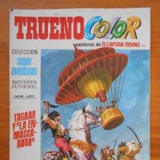 BDs: TRUENO COLOR - SEGUNDA EPOCA Nº 77 - SUPER AVENTURAS Nº 1871 - CAPITAN TRUENO (L2). Lote 199347243