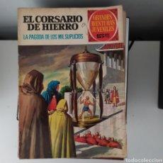 Tebeos: EL CORSARIO DE HIERRO,LA PAGODA DE LOS MIL SUPLICIOS Nº17. Lote 200002613