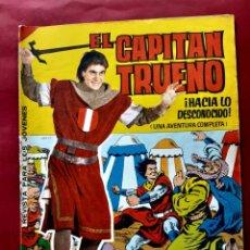Tebeos: EL CAPITAN TRUENO ALBUM GIGANTE Nº 3 EXCELENTE ESTADO. Lote 200568448