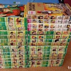Tebeos: COLECCIÓN HISTORIAS BRUGUERA 47 LIBROS, VER NUMEROSAS FOTOS Y TODAS LAS PORTADAS. Lote 200587538