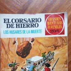 Tebeos: EL CORSARIO DE HIERRO Nº 72 - ÚLTIMO, 1ª EDICIÓN 23-6-75 BUEN ESTADO. Lote 201312626