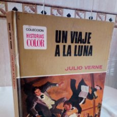 Tebeos: 17-UN VIAJE A LA LUNA, JULIO VERNE, HISTORIAS COLOR, BRUGUERA 1972. Lote 202546670