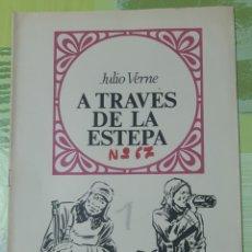 Tebeos: TEBEOS-COMICS CANDY - JOYAS LITERARIAS JUVENILES 67 - BRUGUERA- AA98. Lote 203057820