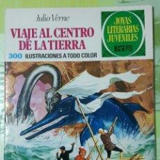 Tebeos: TEBEOS-COMICS CANDY - JOYAS LITERARIAS JUVENILES 21 - BRUGUERA- 1A ED. - AA98. Lote 203061105