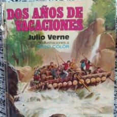 Tebeos: DOS AÑOS DE VACACIONES EDICIÓN 1977 BRUGUERA. Lote 203155515