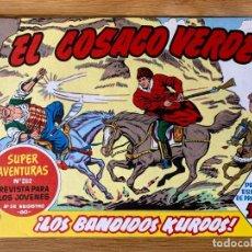 Tebeos: EL COSACO VERDE Nº 1 - ¡LOS BANDIDOS KURDOS! - REEDICIÓN. Lote 203606893