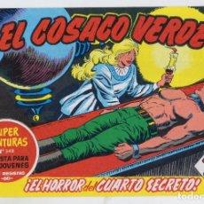 Tebeos: REEDICION FACSIMIL - EL COSACO VERDE - NÚMERO 23: ¡EL HORROR DEL CUARTO SECRETO! - PERFECTO ESTADO. Lote 204094230