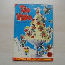 Tebeos: TIO VIVO EXTRA DE VACACIONES. Lote 204201500