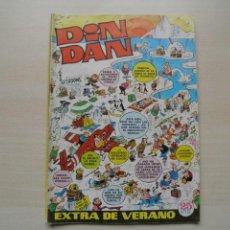 BDs: DIN DAN EXTRA DE VERANO. Lote 204204223