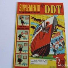 Tebeos: SUPLEMENTO DE HISTORIETAS DEL DDT Nº 8. Lote 204275915