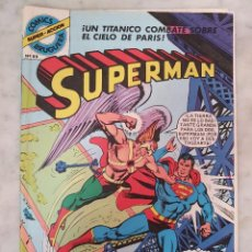 Tebeos: SUPERMAN 35. Lote 204337331