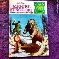 Tebeos: JOYAS LITERARIAS JUVENILES Nº 1 MIGUEL STROGOFF 1ª EDICIÓN BUEN ESTADO. Lote 204398932