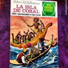 Tebeos: LITERARIAS JUVENILES Nº 42 LA ISLA DE CORAL BUEN ESTADO 1ª EDICIÓN. Lote 204400245