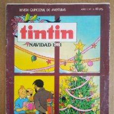 Tebeos: REVISTA TINTÍN N°14: NAVIDAD 1981 (BRUGUERA). CON TINTÍN EN EL CONGO.. Lote 204773607