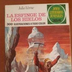 Tebeos: JOYAS LITERARIAS JUVENILES N°65 LA ESFINGE DE LOS HIELOS 1976. Lote 204776985