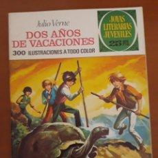 Tebeos: JOYAS LITERARIAS JUVENILES N°117 DOS AÑOS DE VACACIONES 1977. Lote 204778480
