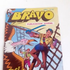 Tebeos: TEBEO BRAVO 1976 EDITORIAL BRUGUERA EL CACHORRO EN LA BOCA DEL LOBO Nº63 32. Lote 204805163