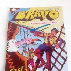 Tebeos: TEBEO BRAVO 1976 EDITORIAL BRUGUERA EL CACHORRO EN LA BOCA DEL LOBO Nº63 32. Lote 204805233