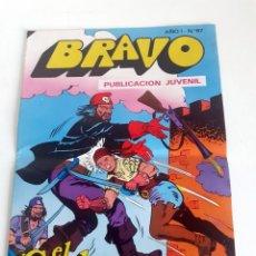 Tebeos: TEBEO BRAVO 1976 EDITORIAL BRUGUERA EL CACHORRO LA FOTALEZA PIRATA Nº67 34. Lote 204805650