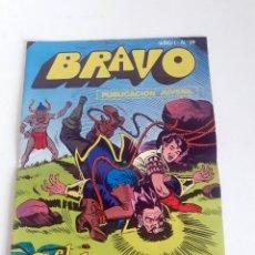 Tebeos: TEBEO BRAVO 1976 EDITORIAL BRUGUERA EL CACHORRO MAREMOTO Nº39 20. Lote 204809846